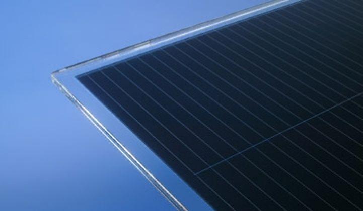 پنل خورشیدی آمورف سیلیکونی-تکسا
