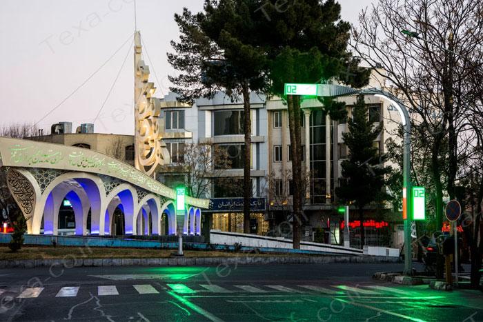 نصب چراغ راهنمایی و رانندگی جدید تکسا (1)